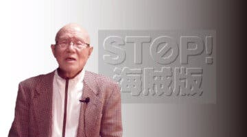 Imagen de El autor de Ashita no Joe (Chiba Tetsuya) pide que no se lea manga de forma ilegal