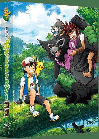 La Pelicula Pokemon Los Secretos de la Selva Edicion Coleccionista
