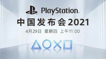 Imagen de Sony anuncia el evento PlayStation China Press Conference 2021