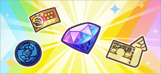 Pokemon Masters EX recompensas