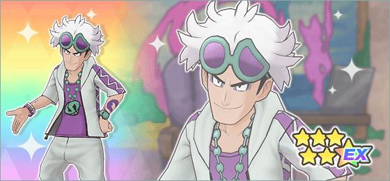 Pokemon Masters Guzman 6 EX
