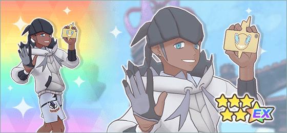 Roy 6 EX Pokemon Masters