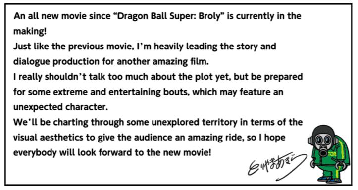dragon ball super 1