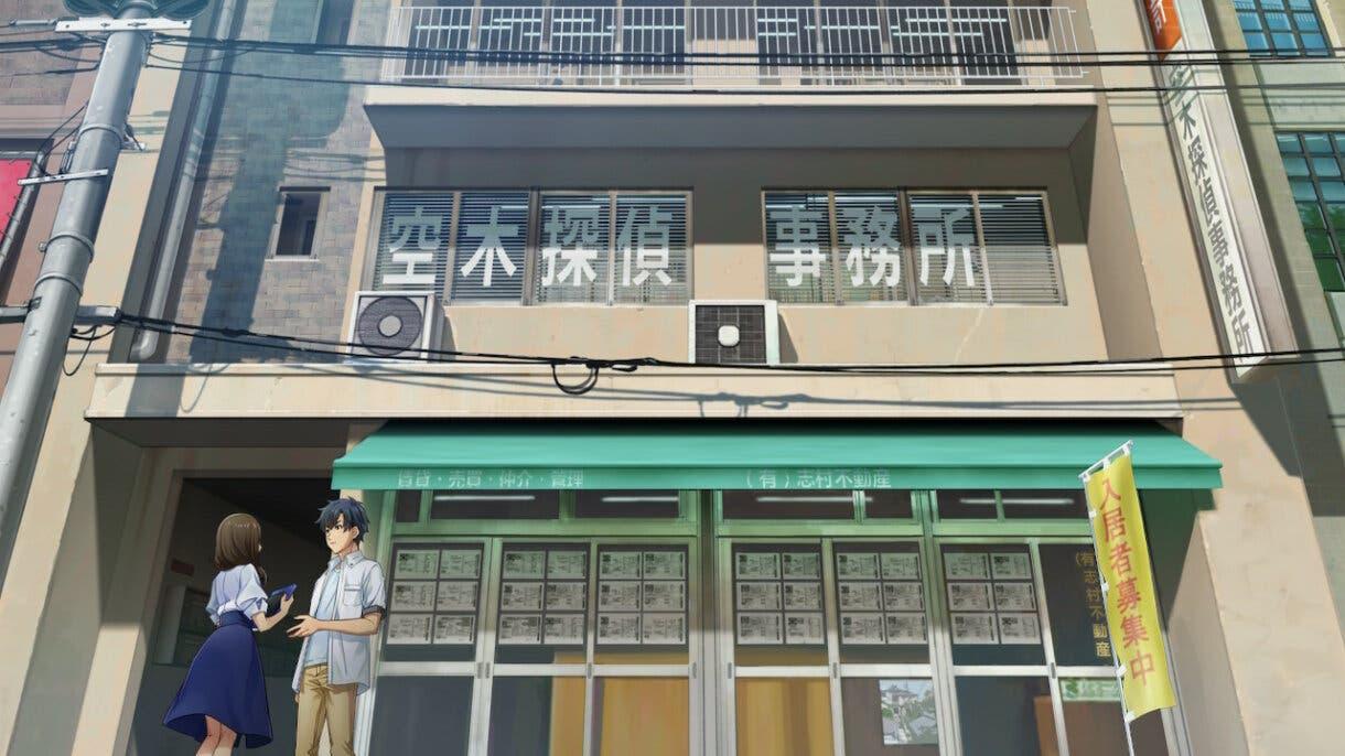 Famicom Detective Club Agencia de Detectives Utsugi