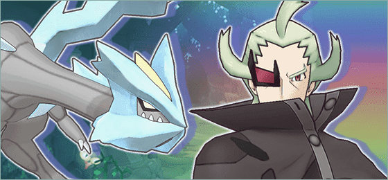 Ghechis y Kyurem Pokemon Masters EX