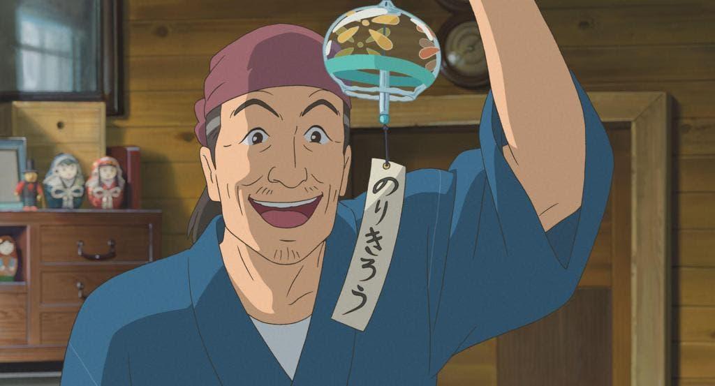Kiyomasa Oiwa Studio Ghibli