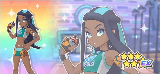 Pokemon Masters Cathy 6 EX