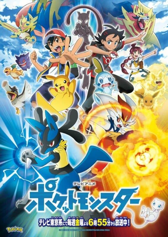 viajes maestros pokemon poster