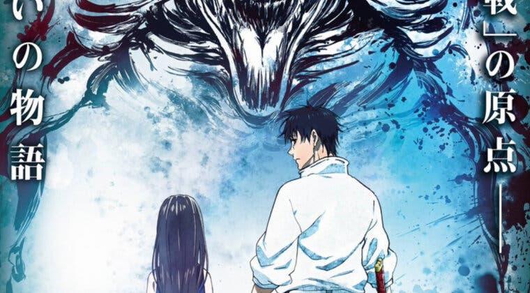 Imagen de Jujutsu Kaisen 0, la primera película del anime, fecha su estreno