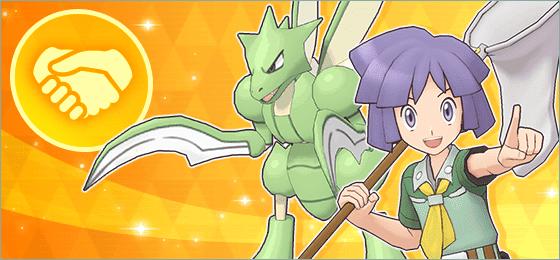 Anton y Scyther Pokemon Masters EX
