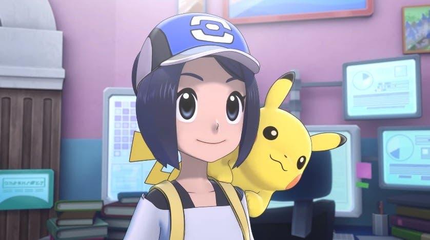Pokemon Masters EX avatar