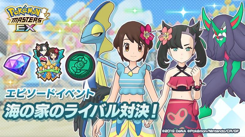 Pokemon Masters EX evento verano Gloria Roxy