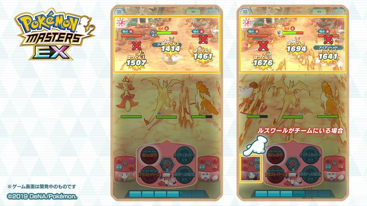 Pokemon Masters EX habilidad pasiva maestra Vesper Entei