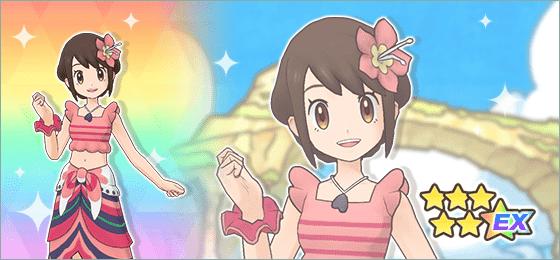 Pokemon Masters Gloria 6 EX