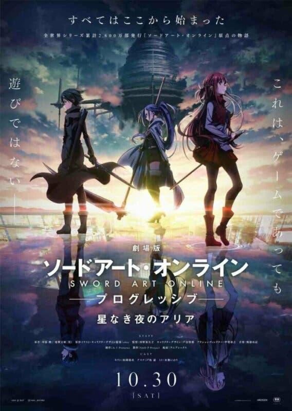 Sword Art Online Progressive poster 2