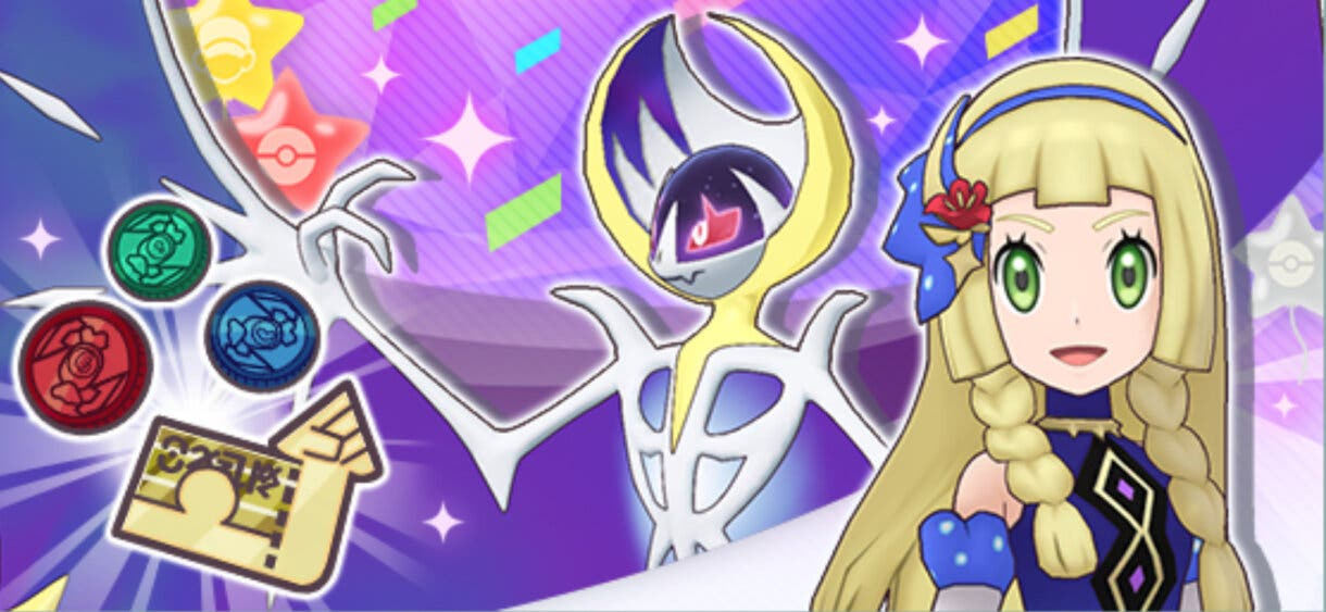 Lylia y Lunala Pokemon Masters EX