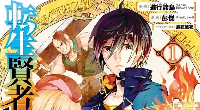 Imagen de El anime de My Isekai Life presenta sus primeros detalles; llegará en 2022