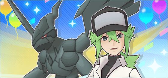 N y Zekrom Pokemon Masters EX