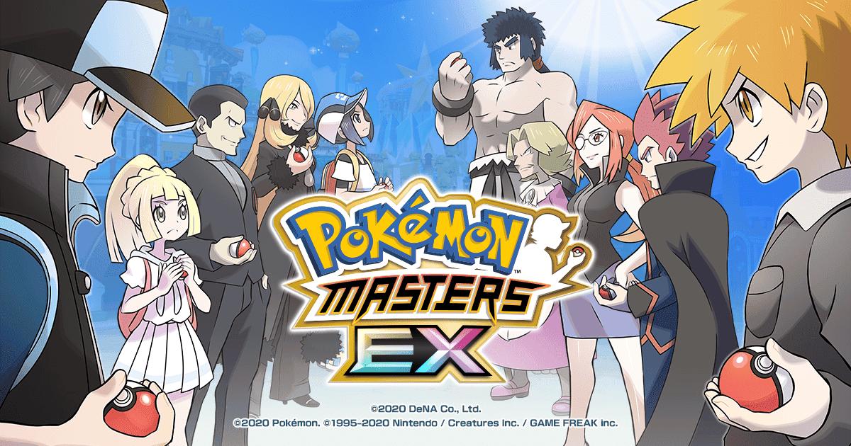 Pokemon Masters EX poster