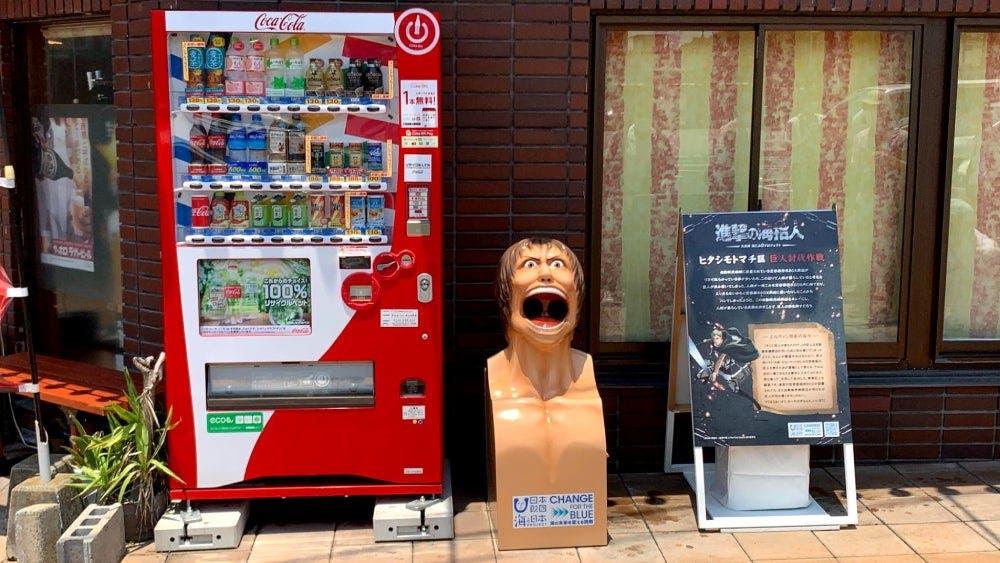shingeki no kyojin cubo de basura 1