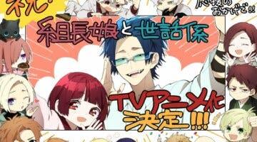 Imagen de The Yakuza's Guide to Babysitting tendrá su propio anime