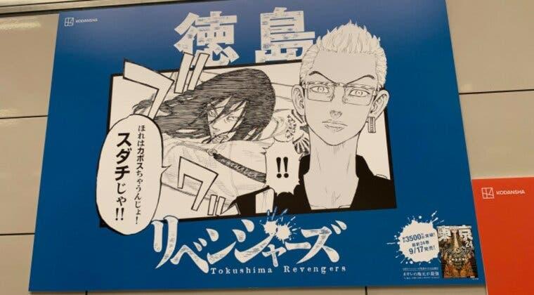 Imagen de Tokyo Revengers se hace con la Estación de Tokio mediante decenas de pósteres
