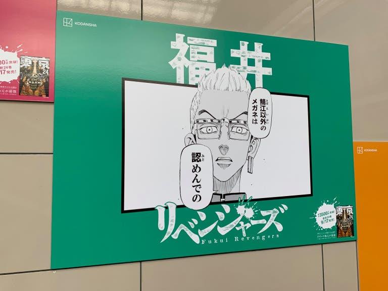 tokyo revengers estacion 8