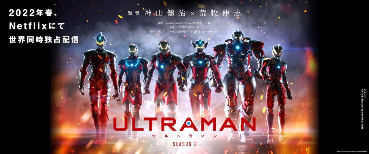ultraman s2 poster
