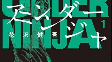 Imagen de Under Ninja, del autor de I Am a Hero, tendrá su propio anime