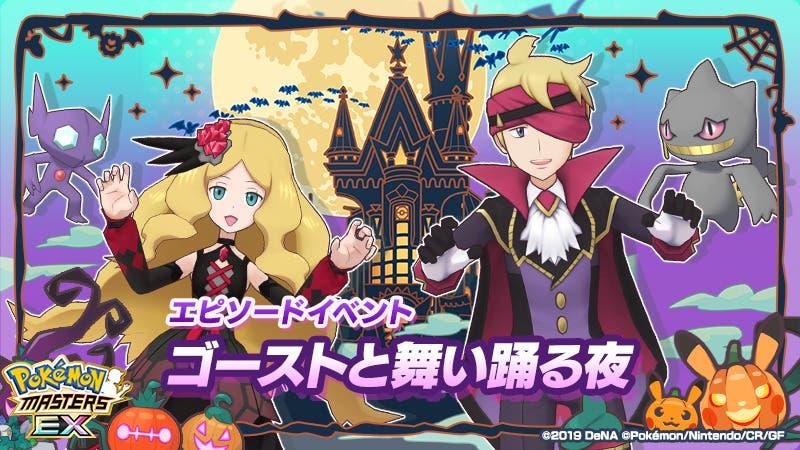 Catleya y Morti Halloween Pokemon Masters EX