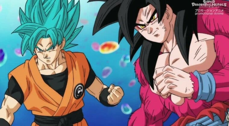 Imagen de Dragon Ball Heroes, la película que no quiero ver