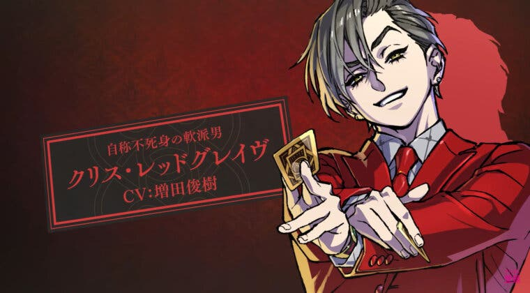 Imagen de HIGH CARD, el nuevo gran proyecto de los creadores de Kakegurui, presenta su primer teaser