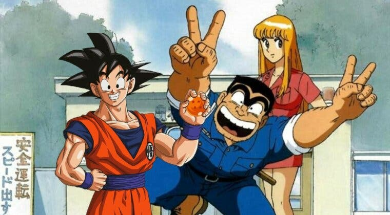 Imagen de El autor de Kochikame rediseña una icónica portada del manga de Dragon Ball