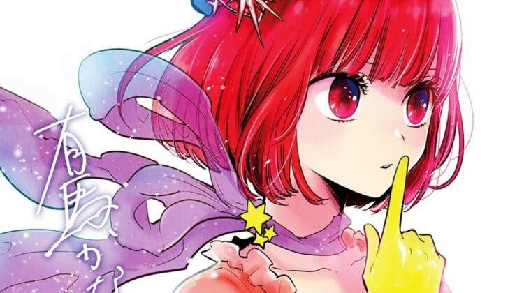 Imagen de Oshi no Ko, del creador de Kaguya-sama: Love is War, prepara un gran anuncio para noviembre